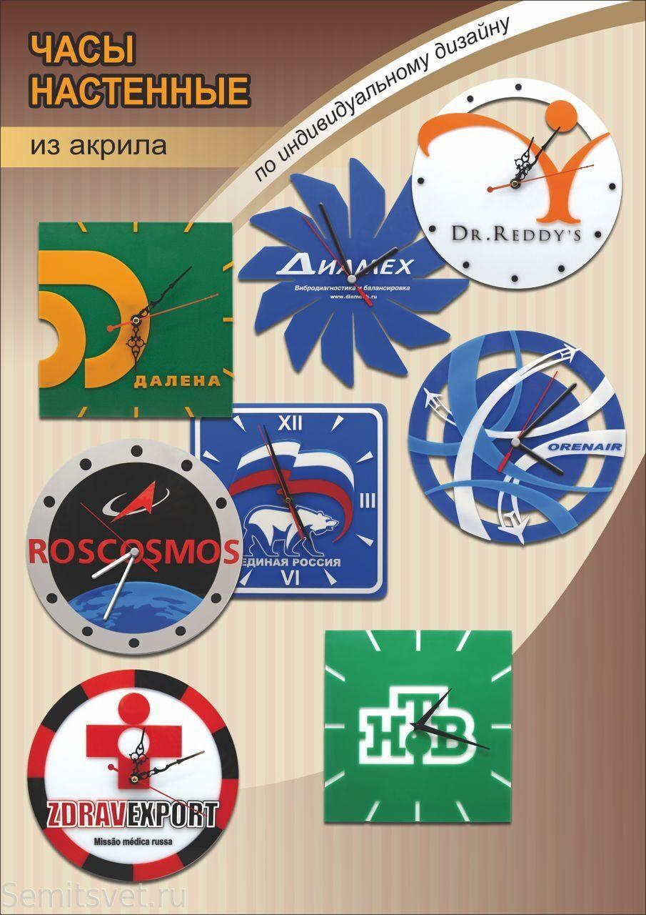Индивидуальный дизайн часов